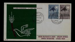 FDC  - EUROPA CEPT  - 1957 -  BELGIUM - 1957