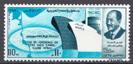 Egypt MLH Stamp - Unused Stamps