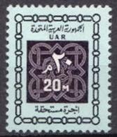 Egypt MLH Stamp - Egypt