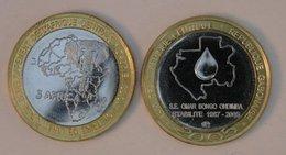 Gabon 4500 CFA 2005 Oil Bimetal Président - Gabon