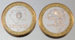 Gabon 4500 CFA 2005 Oil Monnaie Bimétallique Précieuse Pape - Gabon