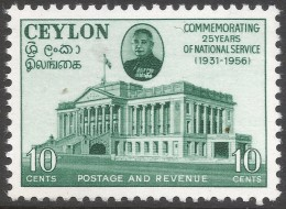 Ceylon. 1956 Prime Minister´s 25 Years Of Public Service. 10c MH. SG 437 - Sri Lanka (Ceylon) (1948-...)