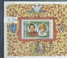 """DJIBOUTI :  Y&T BLOC  N° 535 """" Lady Diana"""" - Familles Royales"""
