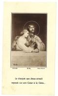 Image Religieuse / Pieuse : ... Le Disiciple Que Jésus ... Communion, Izieux - Images Religieuses
