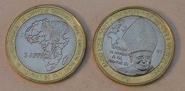 Gabon 4500 CFA 2007 Bimetal Pape - Gabon