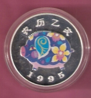 BANK OF UGANDA 2000 SHILLINGS 1995 AG PROOF MULTICOLOUR OPL. ? PIG (SCRATCHES ON CAPSEL) - Monnaies