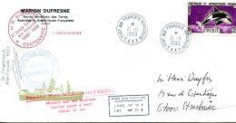 N°498B -courrier TAAF -cachet Paquebot Marion Dufresne- - Bateaux
