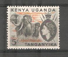Sello Nº 99 Kenia Uganda. - Elefantes
