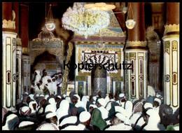 ÄLTERE POSTKARTE MEDINA Mosque Moschee Saudi Arabia Postcard Ansichtskarte AK Cpa - Saudi-Arabien