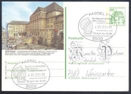 Deutschland Germany 1981 Postal Stationery Card Flora Flowers; Bundes Gartenschau Kassel - Pflanzen Und Botanik
