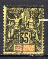 3/ Anjouan : N° 17 Oblitéré  , Cote :  12,00 € , Disperse Trés Belle Collection ! - Anjouan (1892-1912)