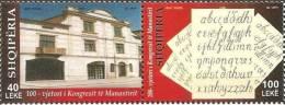 Albania Stamps 2008. 100 - Years Of Manastir (Monastery) Congress. Set MNH - Albania