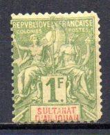 3/ Anjouan : N° 13 Neuf X MH  , Cote :  100,00 € , Disperse Trés Belle Collection ! - Anjouan (1892-1912)