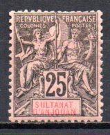 3/ Anjouan : N° 8 Neuf X MH  , Cote :  17,50 € , Disperse Trés Belle Collection ! - Anjouan (1892-1912)