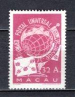 1949 MACAU 75 YEARS UPU MICHEL: 359 MNH ** - Macao