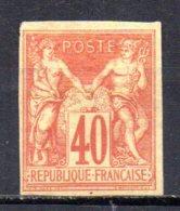 3/ Emissions Générales : N° 27 Neuf X MH   , Cote :  40,00 € , Disperse Trés Belle Collection ! - Sage