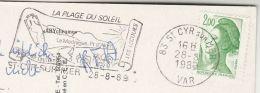 1989 FRANCE Stamps COVER Illus SLOGAN Pmk ST CYR SUR MER Illus ROMAN  VASE (postcard) Archaeology - France