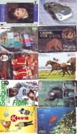 SUPERBE LOT De + De 7000 CARTES JAPON * Nombreux Thèmes (Lot 668 A B C) JAPAN CARDS Many Thematics * Karten Viele Themen - Japan