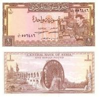 Siria 1 Pound 1982 Pick 93.e UNC - Siria