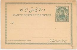 LBL38/2 - EMPIRE PERSE - 4 EP CARTES POSTALES SIMPLES ET AVEC RÉPONSE PAYEE - Iran