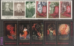 1976 - YT 4289/93-95-96-97-4303/05 ** - VC: 3.85 Eur. - 1923-1991 USSR
