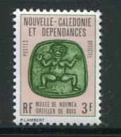 NOUVELLE CALEDONIE- Service Y&T N°15- Neuf Avec Charnière * - Service