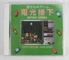 Windows 95/98/Mac Japanese : Denko Sekka - PC-Games