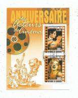 Timbre , Arts , Cinéma , Rodolf Valentino , Marilyn Monroe , Anniversaire Des Acteurs Du Cinéma , Bloc De 2 Timbres - Cinéma