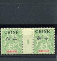 Chine- Bureau Indochinois -  Millésimes_ 5c Surchargé  2 Langues  (1901)