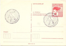MAGYAR POSTA  FOOTBOL 1976 (M160196) - Calcio