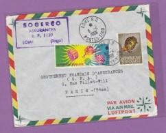 TOGO:LETTRE AVEC E.A.  TIMBRE TORTUE. - Togo (1960-...)