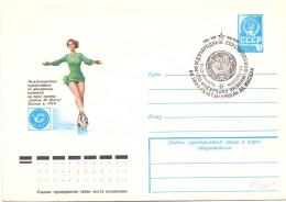 RUSSIA CCCP SKATING ON ICE 1978 (M160208) - Pattinaggio Artistico