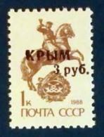 Krym, Crimee, Crimea (Poste Locale Ex-URSS, Lokaly Na Uzemi Byv. ZSSR, Local Post USSR, CCCP)    ** - 1923-1991 USSR