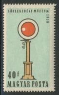 Hungary Ungarn 1959 Mi 1586 A YT 1280 ** Early Railway Semaphore Signal / Historischer Eisenbahn-Signalmast - Treinen