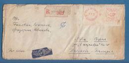 207662 / PARIS XV ( AN.3 )   7.7.1959   AV. DE SUFFREN ( 15 ) + 130 F. Franking Labels , France Frankreich Francia
