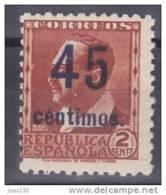 1938 - ESPAÑA - EDIFIL Nº NE 28 (NO EMITIDO) - BLASCO IBAÑEZ *** SIN CHARNELA, MNH - 1931-Hoy: 2ª República - ... Juan Carlos I