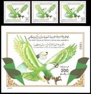 LIBYA - 1990 Birds Oiseaux Vögel Aves Eagle Adler (MNH) - Eagles & Birds Of Prey