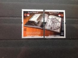 Marokko - Complete Serie Joint Issue Met Monaco (8.40) 2014 Very Rare! - Marokko (1956-...)