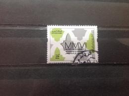 Marokko - Museum. Mohammed VI (3.50) 2014 Very Rare! - Marokko (1956-...)