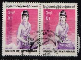 Myanmar 1974, Michel# 249, 250 O     Native Ethnic Groups -Arakanese Woman - Myanmar (Burma 1948-...)
