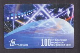 Belarus 30 Units Used