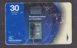 Belarus 30 Units Used - Belarus