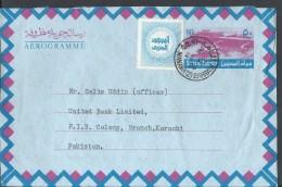 "Bahrain Aerogramme 1976 50 Fils Aerogramme, 1973 ""War Tax"" Postage Issue ""1973 Blue"" - Bahrain (1965-...)"