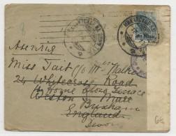 RUSSIE - 1917 - ENVELOPPE Avec CENSURE Pour L'ANGLETERRE REEXPEDIEE