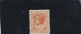 MONACO   N° 82   *           Valeur YT :  0,20  € - Unused Stamps