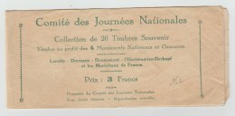 ERINOPHILIE - VIGNETTES Du COMITE DES JOURNEES NATIONALES VENDUE AU PROFIT DES 4 MONUMENTS NATIONAUX ET OSSUAIRES - Commemorative Labels