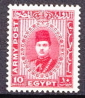 Egypt MH Stamp, British Forces In Egypt - Égypte