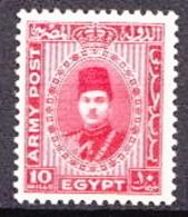 Egypt MH Stamp, British Forces In Egypt - Egypt