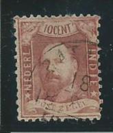 INDE NEERLANDAISE: Obl., N°2, 1 Dt Crte, B - Netherlands Indies