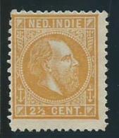 INDE NEERLANDAISE: (*), N°6, B/TB - Netherlands Indies
